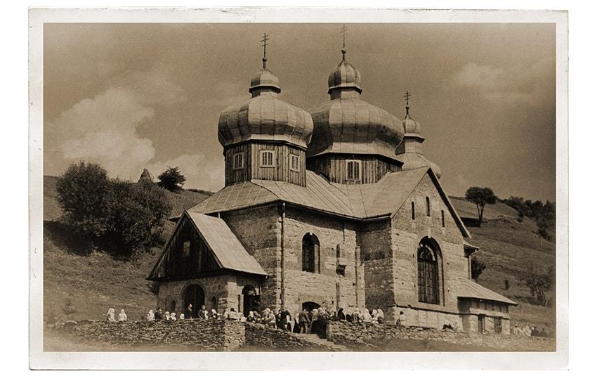 Żegiestów wieś cerkiew